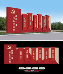 社会主义核心价值观小品雕塑景观模型