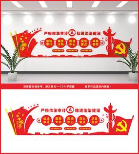 审计局走廊文化墙设计