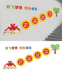 校园楼梯四个学会文化墙设计