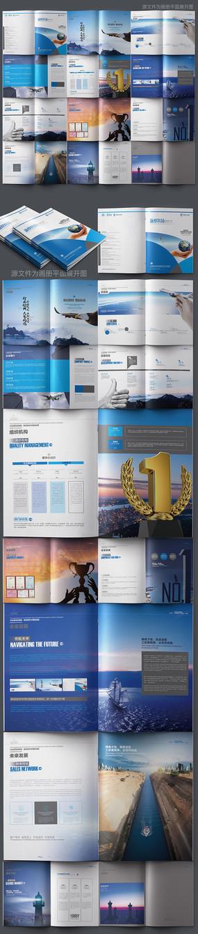 原创高端企业形象画册设计模板