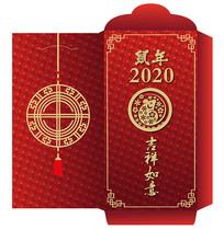 2020鼠年春节红包设计
