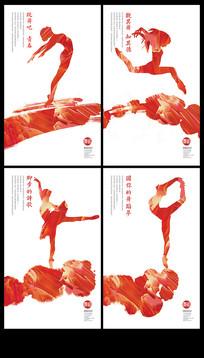 创意文化艺术舞蹈文化培训招生海报