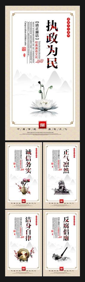 党建廉政中国风廉洁主题教育展板设计