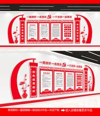 党建制度党员活动室文化墙