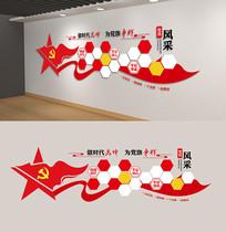党员风采党建文化墙党员照片墙