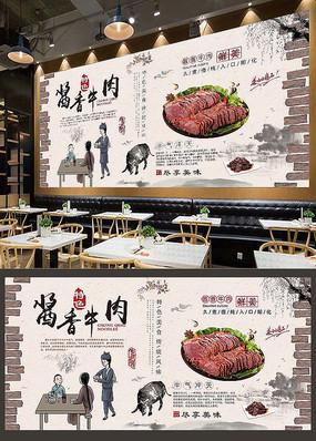 复古中国风酱牛肉餐饮美食背景墙