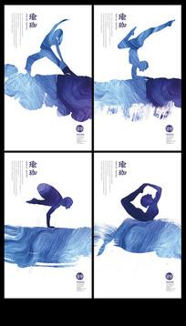 瑜伽馆抽象艺术宣传招生培训海报