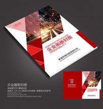 红色科技企业画册封面 PSD