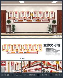立体书本造型四个自信基层党建文化墙