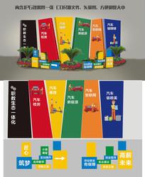品牌陈立小景 CDR