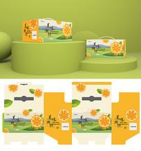 鲜橙外包装箱设计