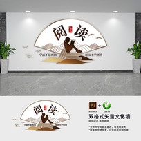 新中式古典阅读文化墙