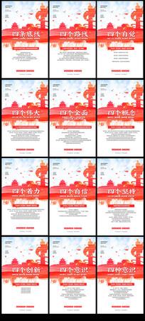 中国风政府党建宣传展板设计
