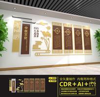 中式传统中医文化墙