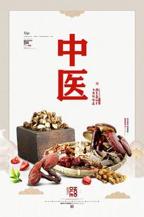 中医养生宣传海报设计