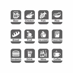 扁平化食物矢量小图标