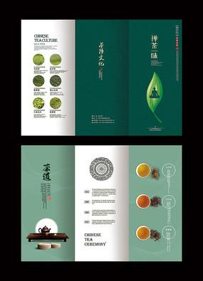 茶道文化茶叶三折页
