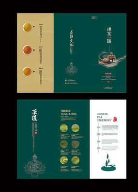 茶文化茶叶三折页设计