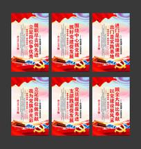 党员党支部基层组织建设标语口号展板设计