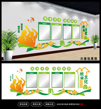 大气立体校园文化墙设计