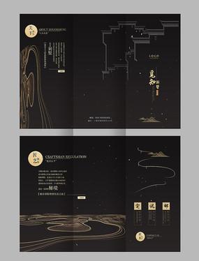黑色中国风房地产公司介绍三折页