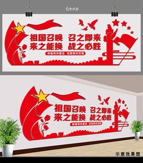 红色民兵文化墙军队部队文化墙