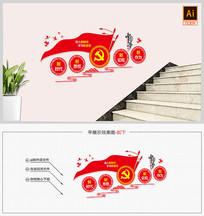 红色四个新标语十九大中国梦文化墙