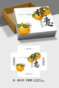 简约橙子包装设计 CDR
