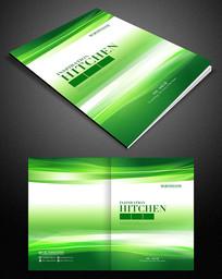 绿色画册封面设计模板 PSD