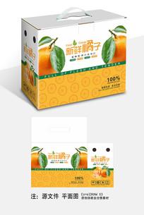 清新橘子手提包装设计 CDR