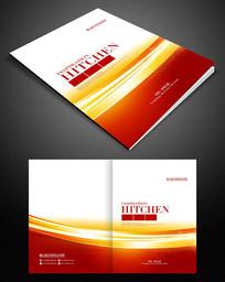 企业画册封面设计 PSD