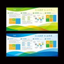 企业文化墙展板1000X450