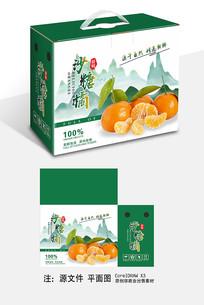 沙糖橘包装设计 CDR