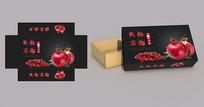石榴产品包装设计 PSD