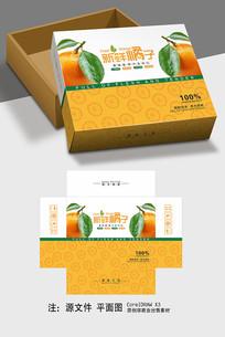 新鲜橘子包装设计 CDR