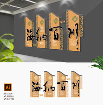 新中式古典企业文化墙中式形象墙