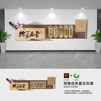 新中式儒家五常校园文化墙