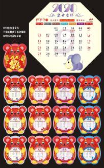 原创2020年卡通鼠年挂历
