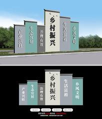 大气古典乡村振兴户外文化墙