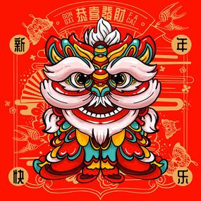 新年快乐舞狮原创手绘