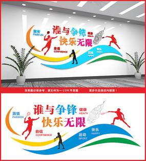 羽毛球运动文化墙