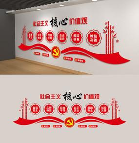 中式24字社会主义核心价值观党建文化墙