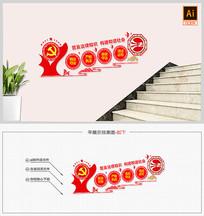 中式法治文化墙党建楼梯廉政文化墙宪法展板