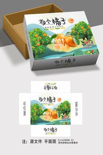 创意橘子包装设计 CDR