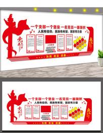 党员活动中心党建文化墙设计