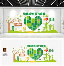 大树绿色卡通幼儿园照片奔跑心愿墙文化墙