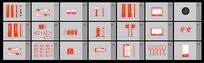 地产导视系统设计 EPS