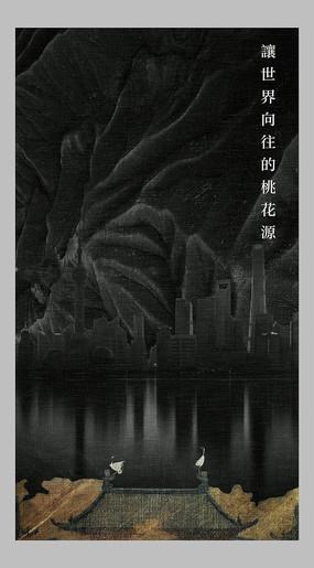 古典质感新中式海报