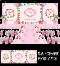 韩范花卉婚礼舞台背景板设计 PSD