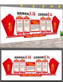 红色新时代文化墙设计
